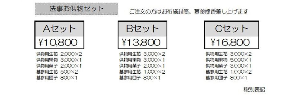 bandicam 2019-08-20 10-40-50-171.jpg