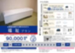 A4冊子左016P-P017-[更新済み]_03.jpg