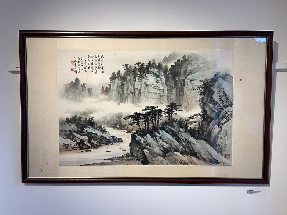 Huang Junbi River and Mountains