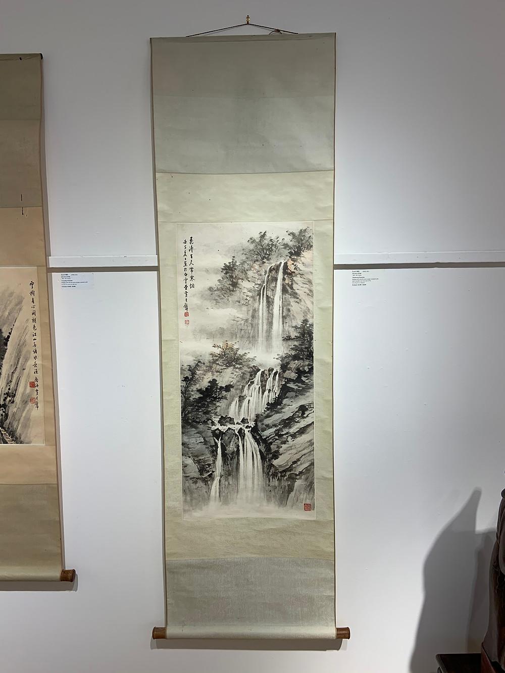 Huang Junbi Thundering Waterfalls