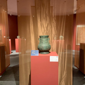 The MacLean Collection of Ancient Chinese Bronzes at Sotheby's New York