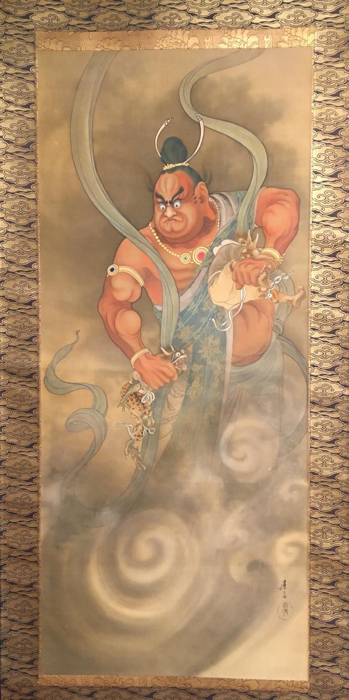 Tomioka Eisen Painting of Buddhist Guardian