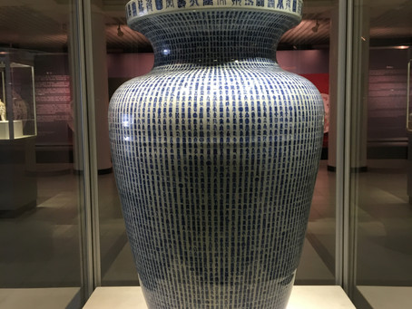 Chinese Ceramic Highlights from Hong Kong Museums