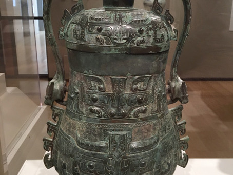 Masterpieces from the Asia Society Collection in New York City