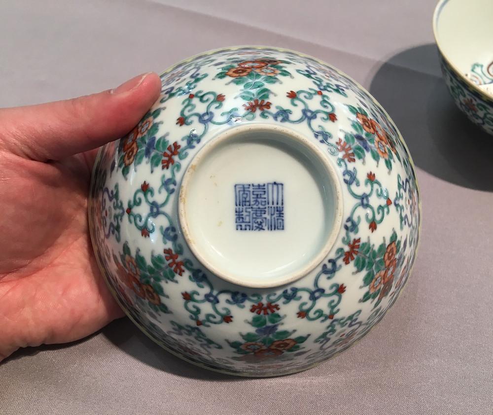 One Doucai Bowl, Bottom View
