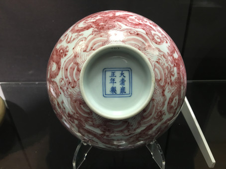 New Year, More Asian Art Museums!