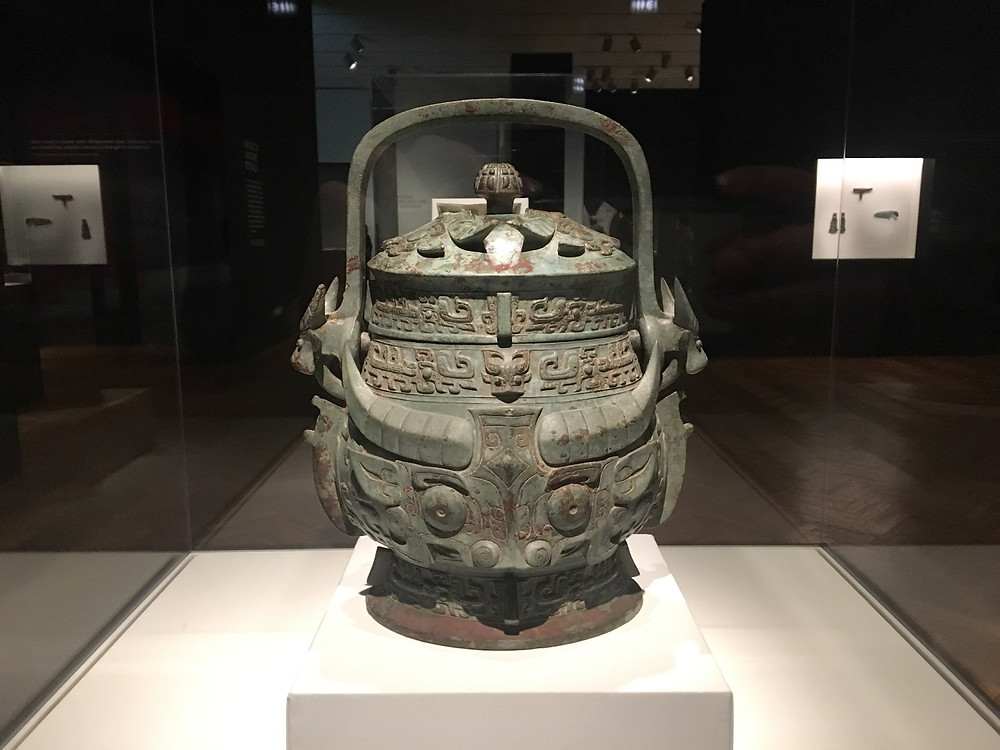 Bucket of Fu Cheng (Fu Cheng You), Late Shang Dynasty (1250 to 1046 BC)