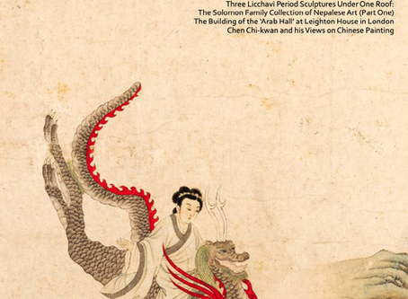 My New Chinese Art Auction Highlights Article in Orientations!