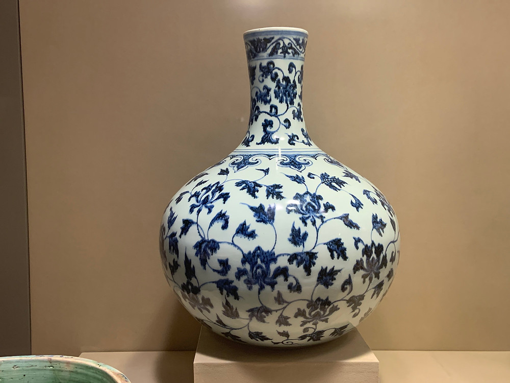 Blue and White Vase, Early 15th Century