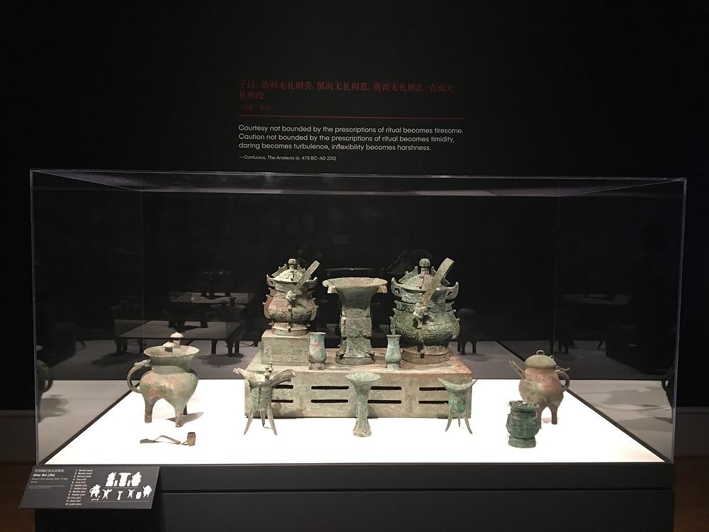 Altar Set, Western Zhou Dynasty (1046-771 BC)