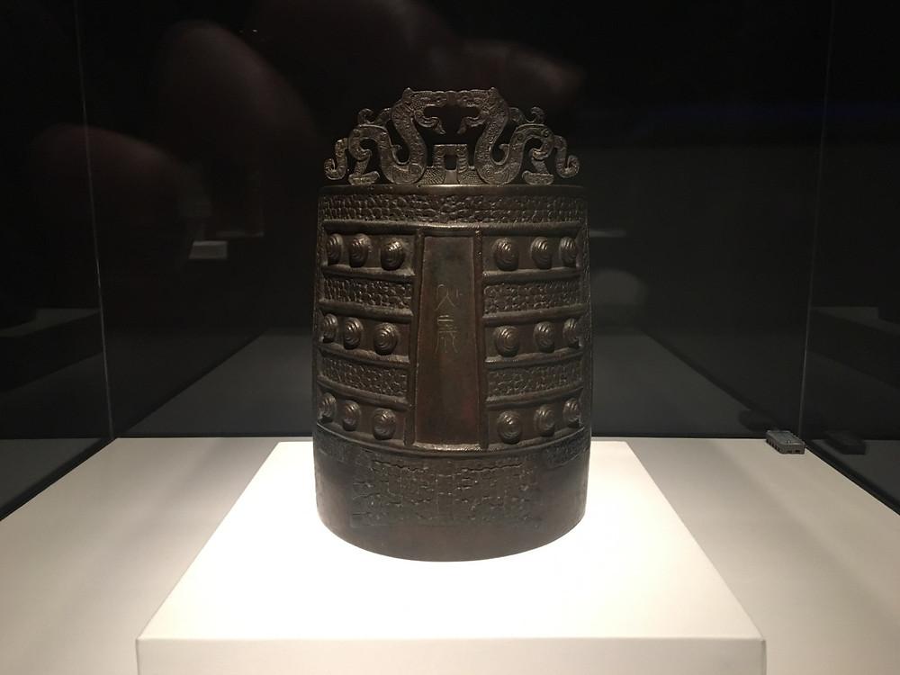 Bo Bell of Great Splendor (Dasheng Bozhong), Northern Song Dynasty (960-1127)