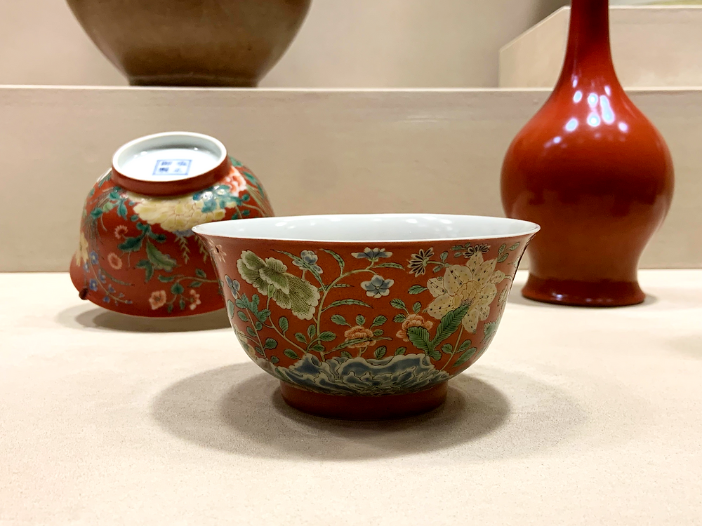 Pair of Famille Rose Red Ground Floral Bowl, Yongzheng Yuzhi Mark and Period