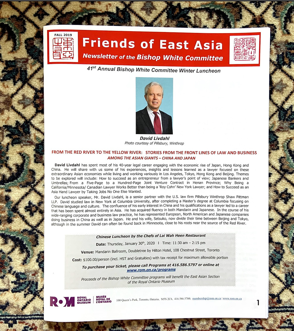 Friends of East Asia All 2019