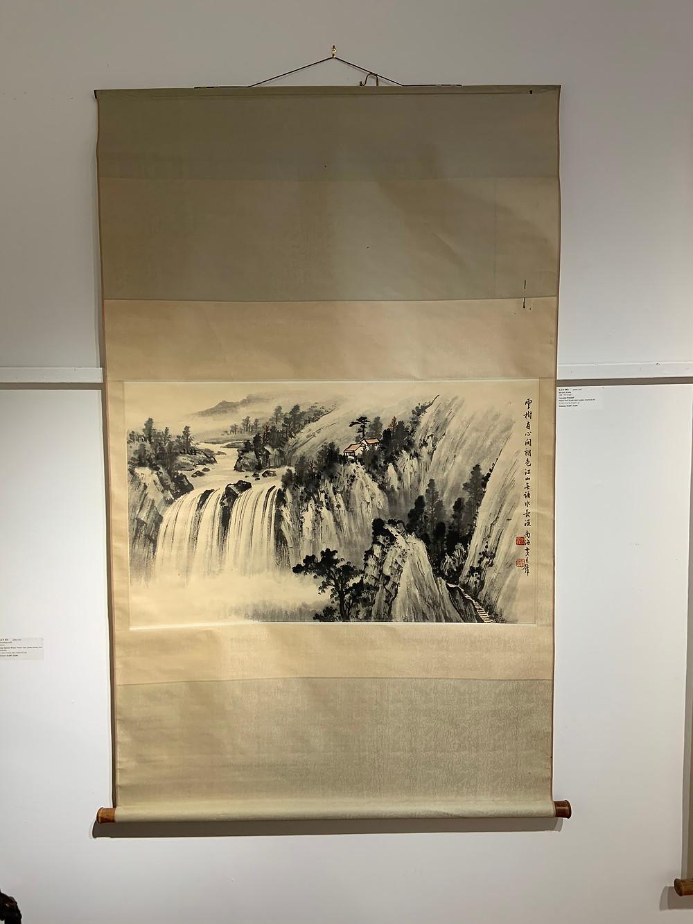 Huang Junbi Cascading Waterfalls