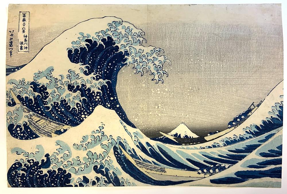 Hokusai Great Wave Off Kanagawa Japanese Woodblock Print