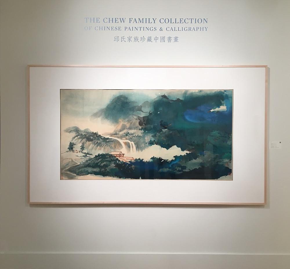 Zhang Daqian 張大千 (1899-1983) 'Water and Sky Gazing after Rain'