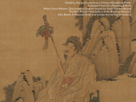 Hot Off the Press! Spring 2017 Chinese Art Highlights!