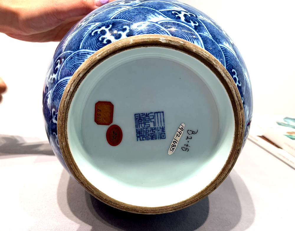 Qianlong Blue and White Daoist Immortal Vase (Reign Mark)