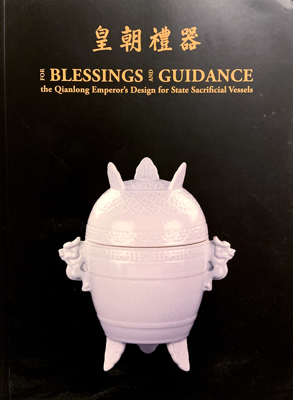 For Blessings and Guidance: the Qianlong Emperor's Design for State Sacrificial Vessels