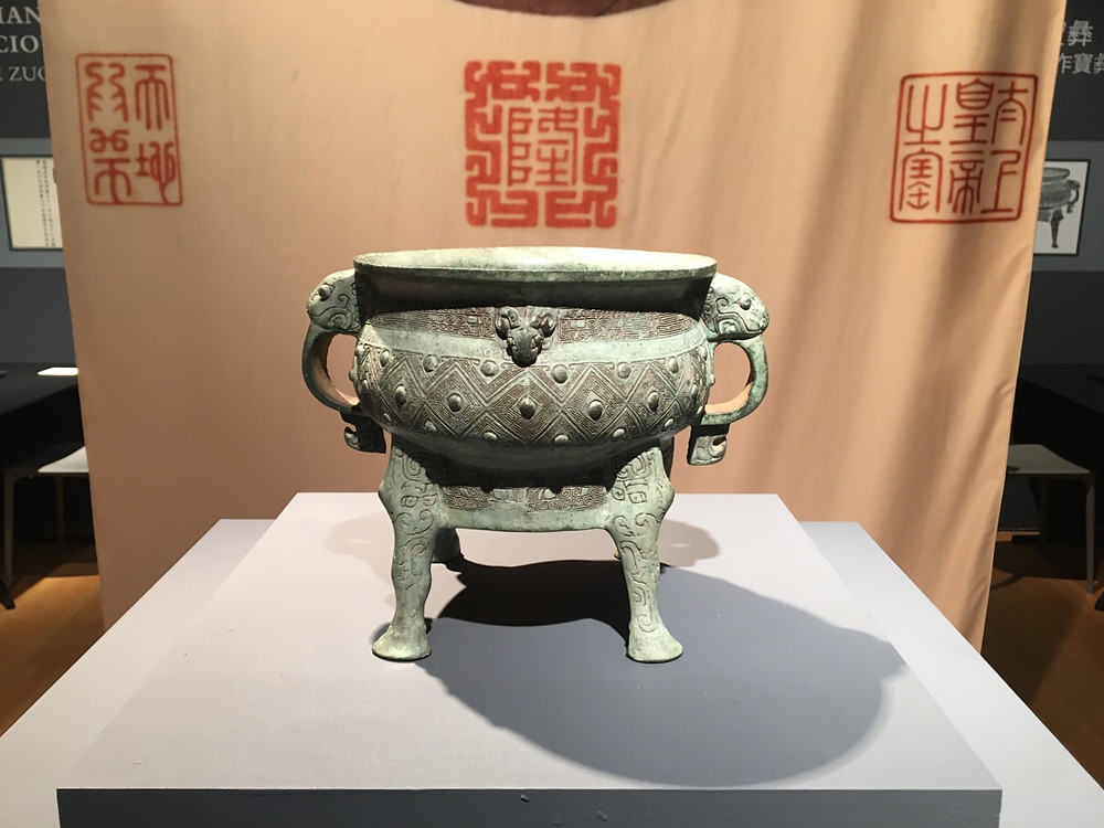 Bronze Ritual Vessel, Zhou Dynasty