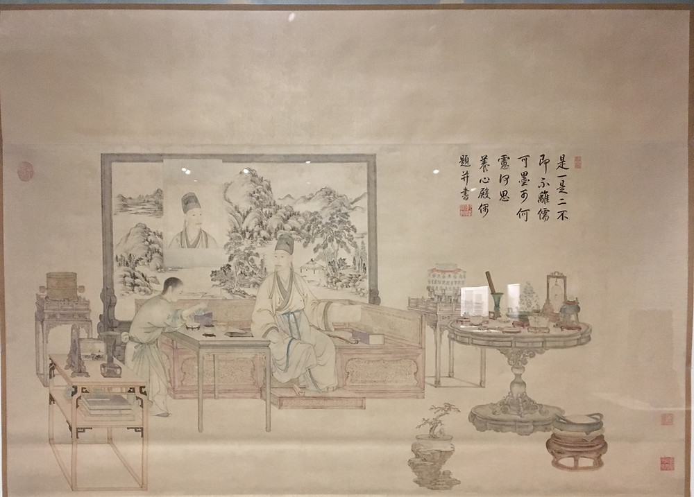 Anonymous, Portrait of the Qianlong Emperor (1736-1795)