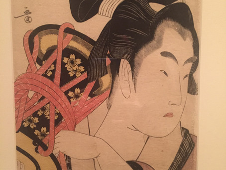 An Exhibition of the Japanese Third Gender at the ROM