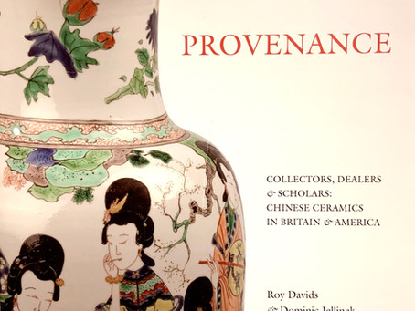 My Quintessential Chinese Art Reading List during COVID Lockdowns