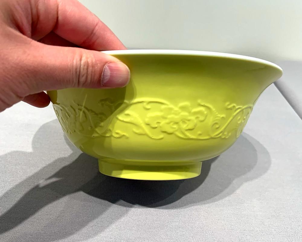 Yongzheng Yellow Glazed Bowl