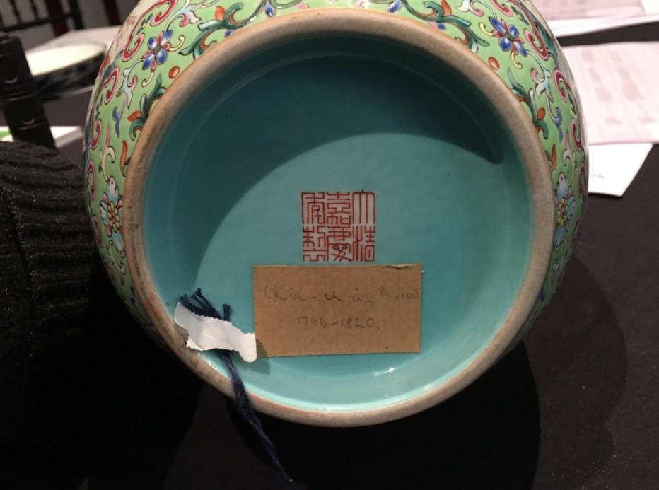 Dragon Boat Vase, Jiaqing Period, Bottom View