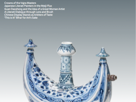 Just Published! Fall 2017 Chinese Art Auction Highlights in Orientations!
