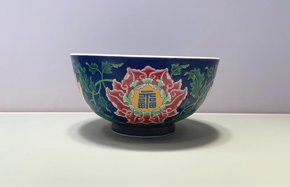 Falangcai Blue Ground 'Lotus' Bowl, Kangxi Yuzhi Mark and Period