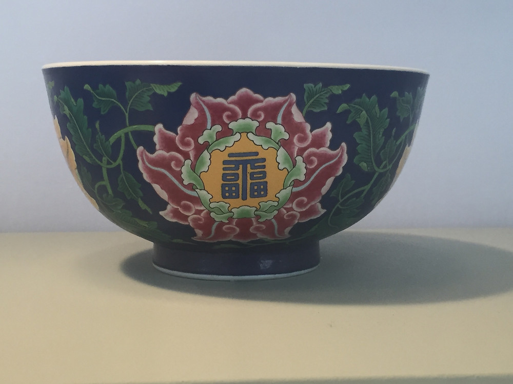 Imperial Blue Ground Famille Rose Bowl, Kangxi Period