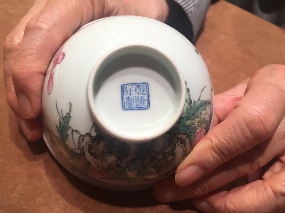 Qianlong Falangcai Poppy Bowl, Bottom View