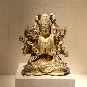 Visualizing the Divine: Early Chinese Buddhist Bronzes at the Metropolitan Museum of Art