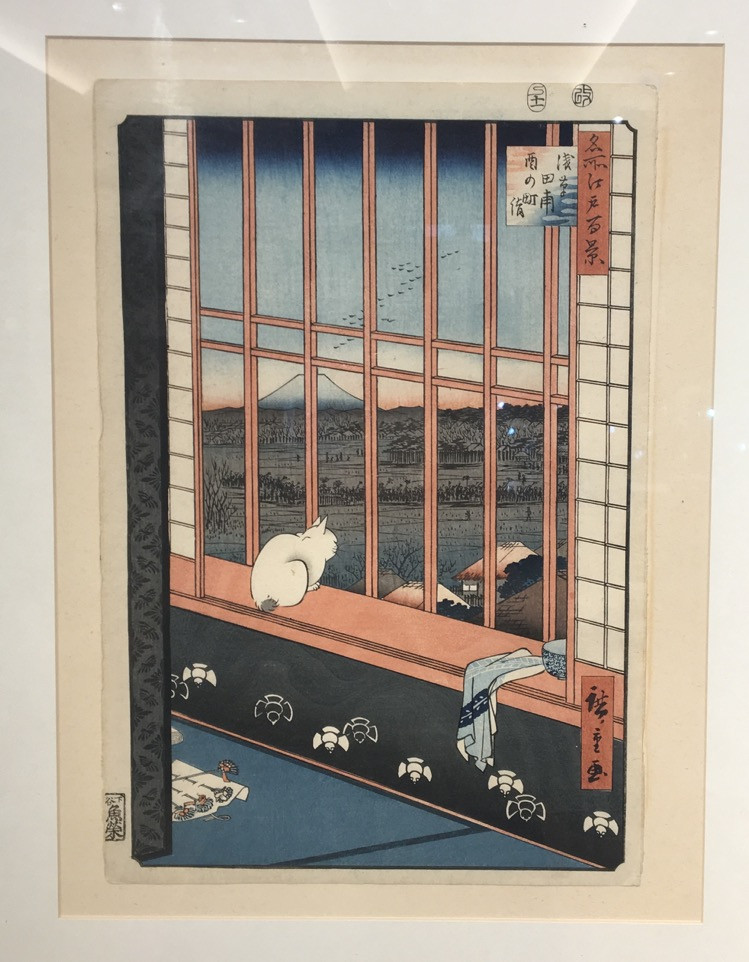 Hiroshige Attrative Cat Staring at Rice Fields