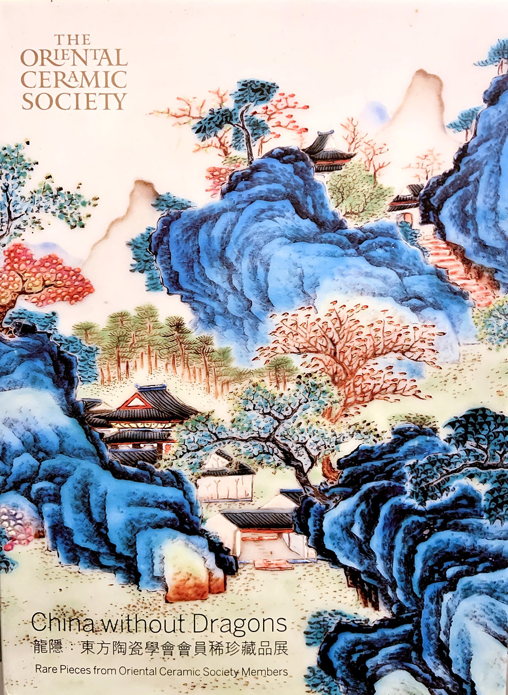 China without Dragons: Rare Pieces from Oriental Ceramic Society Members