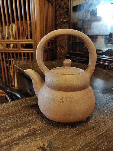 Hulu Teapot