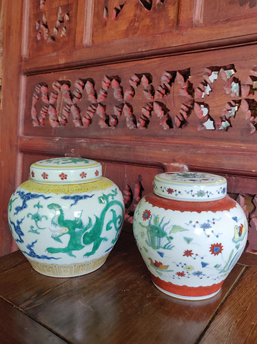 Antique Canister (2 Designs)