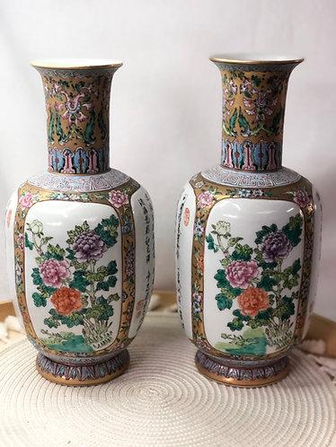 Handpainted Gold x floral vase