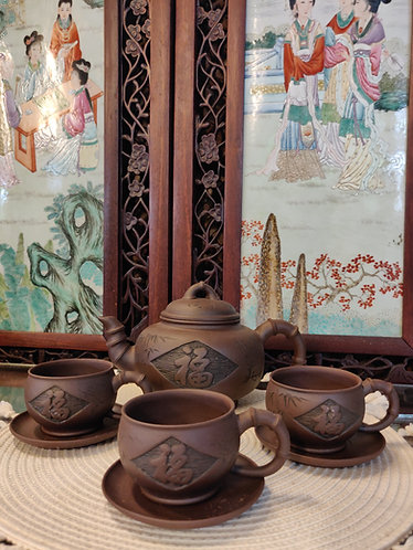 Fu Teapot Set
