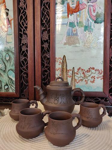 Oracle Bone Script Carving Teapot Set