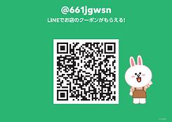東店LINEQR.PNG