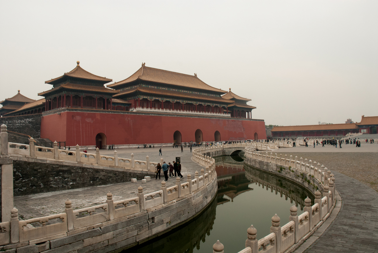 Reportage, the forbidden city