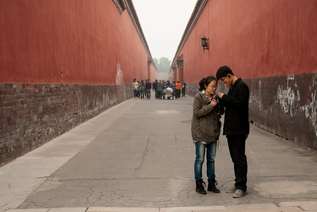 Reportage, forbidden city walls