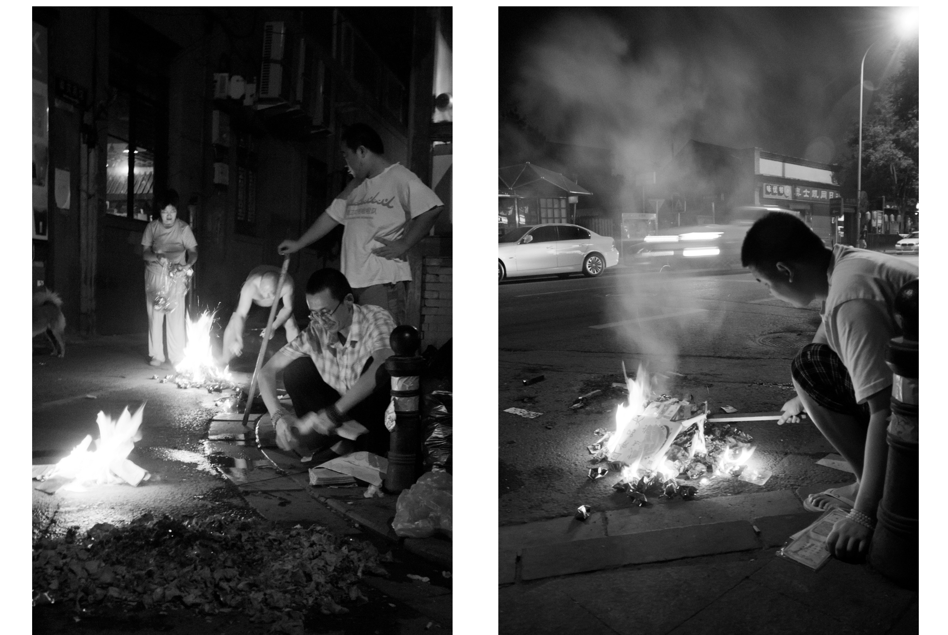 Reportage, Ancient Chinese rituals