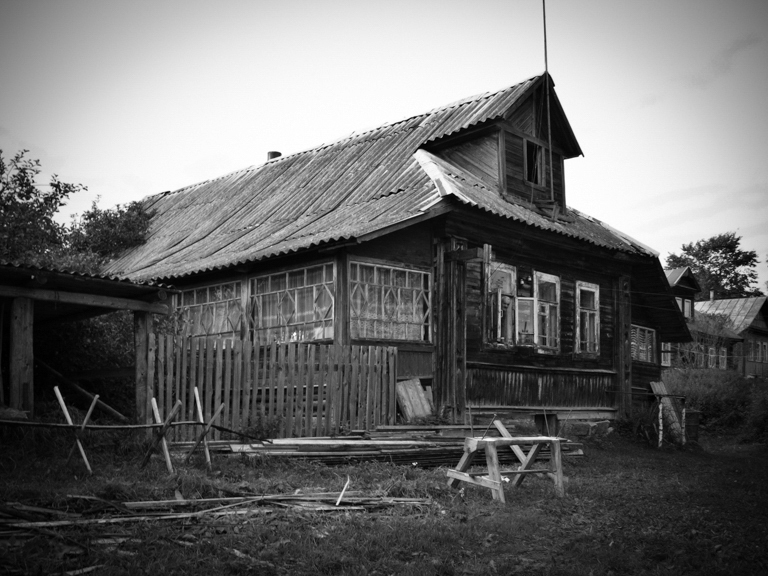 Russian Wood Houses in Countryside