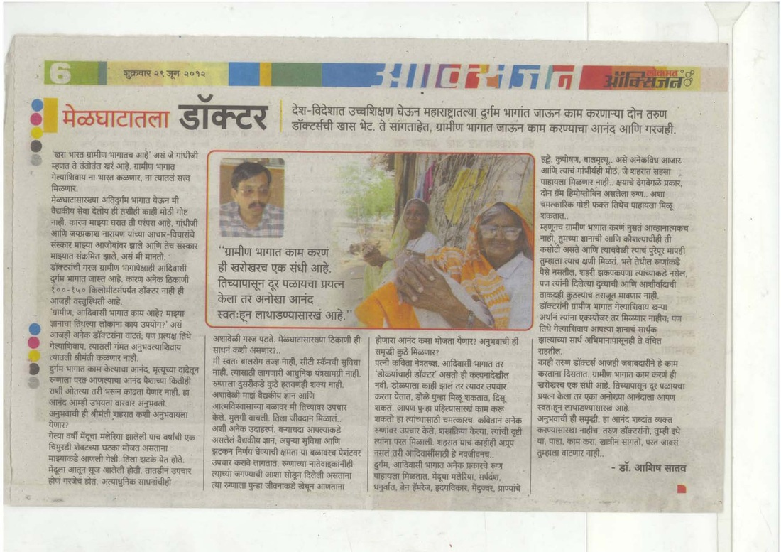 Lokmat News Paper-2012 Jun