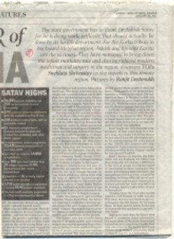Times of India - 30Jan'12-2 of 4