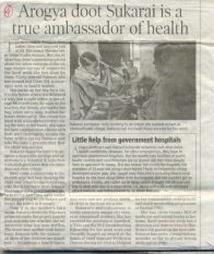 Times of India - 30Jan'12-3 of 4