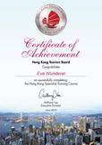 Hongkong Zertifikat